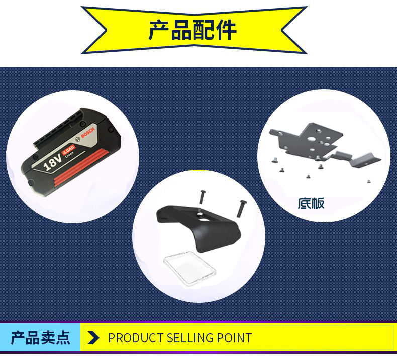 OR-T260电动打包机