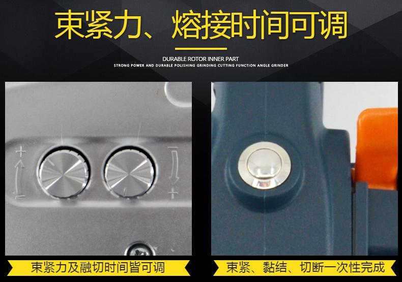 JDC13/16塑钢带打包机