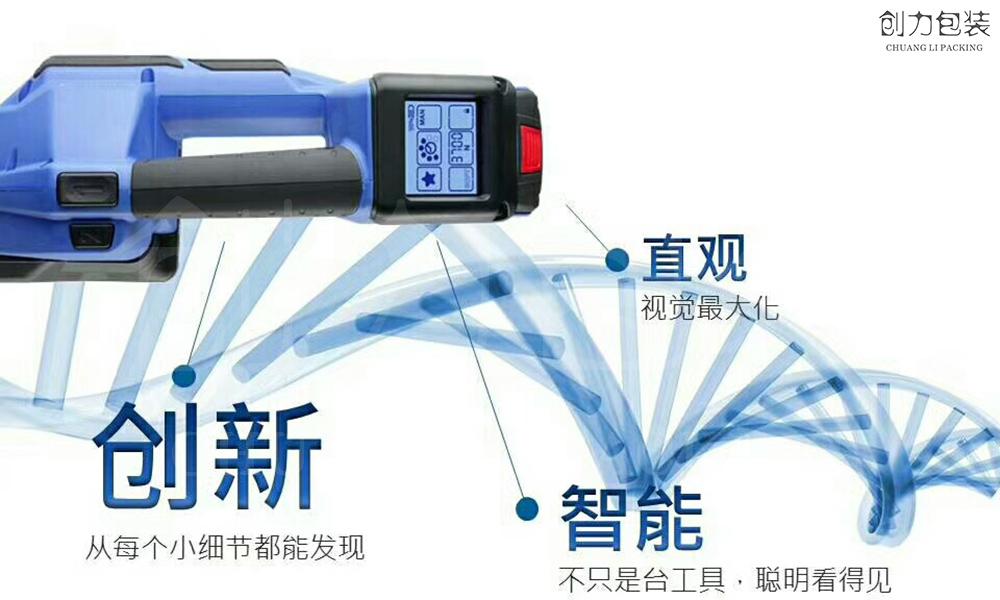 手提式电动打包机无惧挑战,销量看得见
